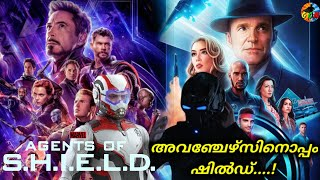 Agents of Shield Season 7 Tie in MCU | Explained in Malayalam | Glaster Clips Malayalam