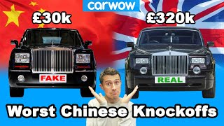Worst ever Chinese knockoff cars - the most blatant copies exposed!