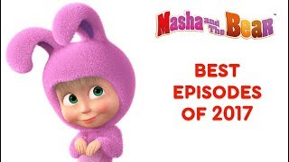 Masha And The Bear - Best episodes of 2017 🎬
