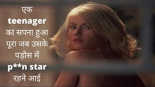 The Girl Next Door (2004) Movie Explained in Hindi | Hollywood Legend