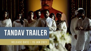 Tandav Official Trailer Details ! Starring Saif Ali Khan, Dimple Kapadia and Sunil Grover