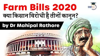 Farm Bills 2020 explained - Are all 3 Agriculture Bills Anti Farmers? #UPSC #IAS
