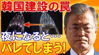 海外の反応 韓国 不買運動 日本人に笑われるぞ!日本不買運動をあざ笑う韓国での任天堂人気 スイッチの韓国での販売数が30%増加